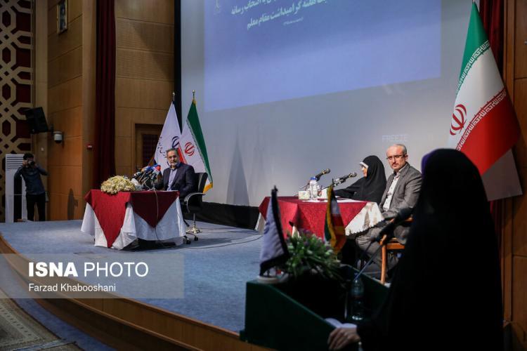 تصاویر نشست خبری محمد بطحائی, عکس های نشست خبری محمد بطحائی,تصاویر وزیر آموزش وپرورش