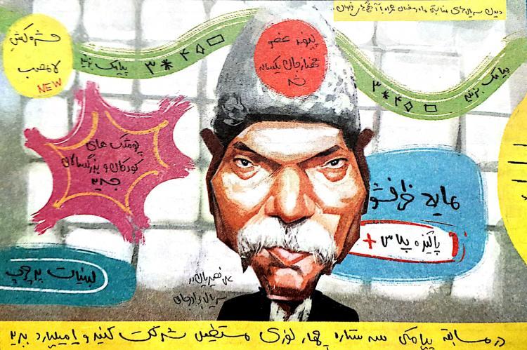 کاریکاتور تبلیغات در صدا و سیما,کاریکاتور,عکس کاریکاتور,کاریکاتور هنرمندان
