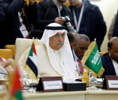 ابراهیم العاصف,اخبار اقتصادی,خبرهای اقتصادی,نفت و انرژی
