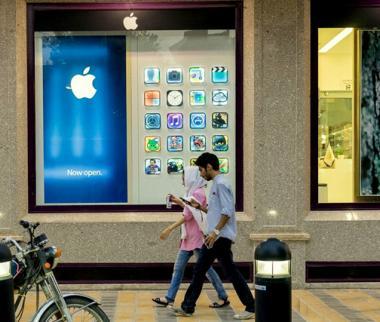 شرکت اپل,اخبار سیاسی,خبرهای سیاسی,مجلس