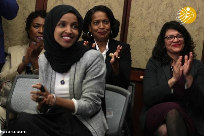 تصاویر برپایی ضیافت افطار در کنگره آمریکا,عکس های ضیافت افطاری در کنگره,تصاویر برگزاری مراسم افطار در کنگره آمریکا