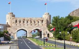 چشم انداز اقتصادی عمان,اخبار اقتصادی,خبرهای اقتصادی,اقتصاد جهان