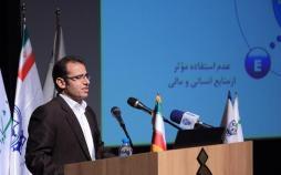 علی صحرائی,اخبار اقتصادی,خبرهای اقتصادی,بورس و سهام