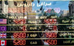 نرخ ارز