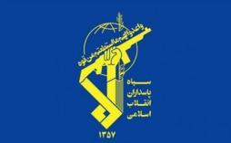 سپاه پاسداران,اخبار سیاسی,خبرهای سیاسی,دفاع و امنیت