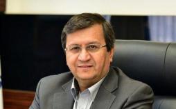 عبدالناصر همتی,اخبار اقتصادی,خبرهای اقتصادی,بانک و بیمه