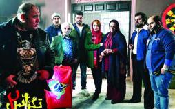 فیلم تگزاس ٢,اخبار فیلم و سینما,خبرهای فیلم و سینما,سینمای ایران