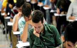 امتحانات نهایی دانشآموزان,نهاد های آموزشی,اخبار آموزش و پرورش,خبرهای آموزش و پرورش