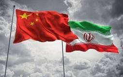 اشتغال در ایران و چین,اخبار اشتغال و تعاون,خبرهای اشتغال و تعاون,اشتغال و تعاون