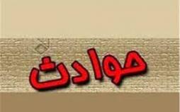 غرق شدن کشتی باری ایران در خلیج فارس,اخبار حوادث,خبرهای حوادث,حوادث