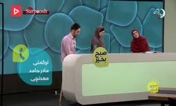 فیلم/ سوتی حامد معدنچی روی آنتن زنده + ماجرای ازدواجشان با کیمیا علیزاده