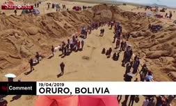 فیلم/ کشتی ماسهای نوح در بولیوی