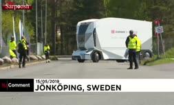 فیلم/ رونمایی از کامیون خودران در سوئد