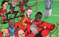 کاریکاتور دیدار تیم منچستر یونایتد و منچسترسیتی,کاریکاتور,عکس کاریکاتور,کاریکاتور ورزشی