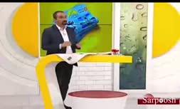 فیلم/ واکنش مجری تلویزیون به سکته همزمان مفسدان اقتصادی