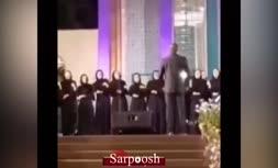 فیلم/ بزرگداشت سعدی شیرازی با اجرای آهنگ عروسی