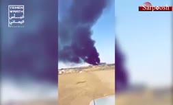 فیلم/ آتشسوزی در تأسیسات نفتی عربستان بعد از حمله پهپادی یمن