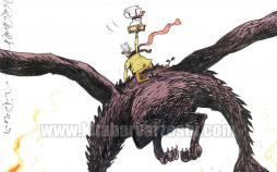 کاریکاتور قهرمانی تیم پرسپولیس,کاریکاتور,عکس کاریکاتور,کاریکاتور ورزشی