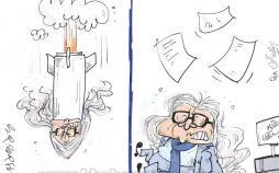 کاریکاتور شفر و باشگاه استقلال,کاریکاتور,عکس کاریکاتور,کاریکاتور ورزشی