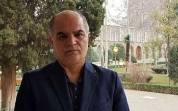 مسعود نصرتی,اخبار فرهنگی,خبرهای فرهنگی,میراث فرهنگی