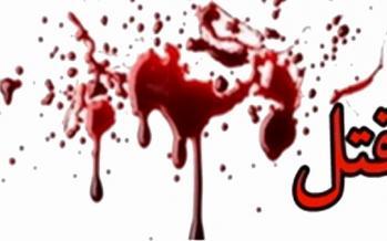 درگیری خونین در شهرک زراعی دزفول,اخبار حوادث,خبرهای حوادث,جرم و جنایت