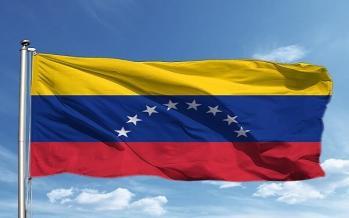 ونزوئلا,اخبار سیاسی,خبرهای سیاسی,اخبار بین الملل