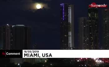 فیلم/ پدیده ماه آبی در آسمان نقاط مختلف دنیا