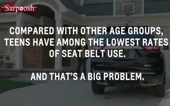 فیلم/ سیستم جدید شورولت که مانع رانندگی بدون کمربند نوجوانان میشود