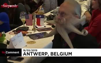 فیلم/ رقابت آرایش نامتعارف ریش و سبیل در بلژیک