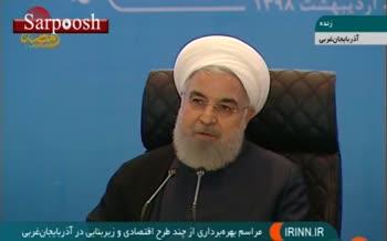 فیلم/ خاطره روحانی از دیدارش با یکی از رهبران آمریکا در نیویورک