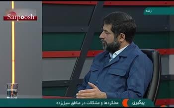 فیلم/ استاندار خوزستان: صلیب سرخ به دلیل رسیدگی زیاد به سیل زدگان اعتراض کرده است!