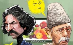 کاریکاتور سریال برادر جان,کاریکاتور,عکس کاریکاتور,کاریکاتور هنرمندان