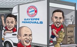 کاریکاتور قهرمانی تیم بایرن مونیخ در فینال آلمان,کاریکاتور,عکس کاریکاتور,کاریکاتور ورزشی