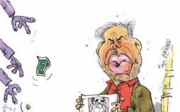 کاریکاتور جمع آوری پول برای مبلغ قرارداد برانکو,کاریکاتور,عکس کاریکاتور,کاریکاتور ورزشی