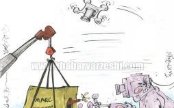 کاریکاتور در مورد مارک ویلموتس,کاریکاتور,عکس کاریکاتور,کاریکاتور ورزشی
