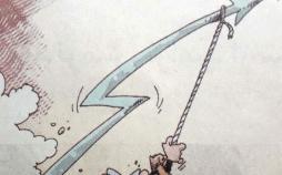 کاریکاتور افزایش قیمت کالا,کاریکاتور,عکس کاریکاتور,کاریکاتور اجتماعی