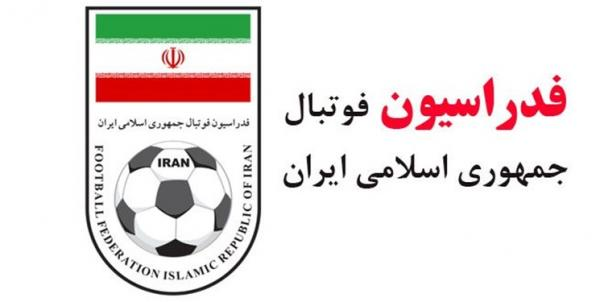 سازمان لیگ برتر,اخبار فوتبال,خبرهای فوتبال,حواشی فوتبال