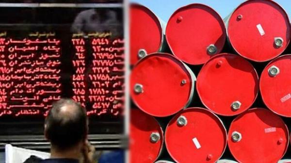 بورس انرژی,اخبار اقتصادی,خبرهای اقتصادی,نفت و انرژی