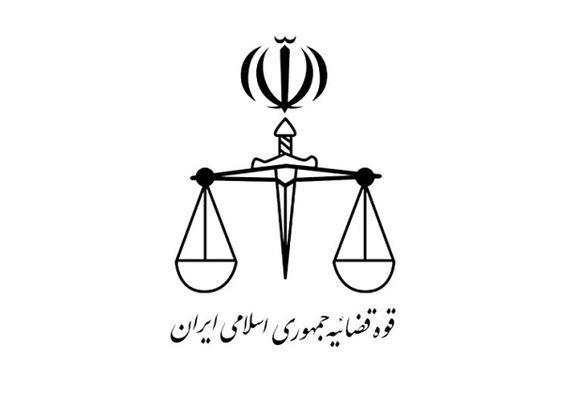 اعلام شماره تلفن قوه قضائیه برای گزارش بدحجابی و پارتی!