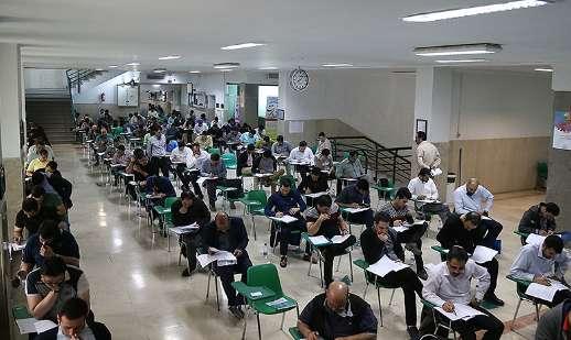 آزمون دوره تکمیلی علوم آزمایشگاهی,نهاد های آموزشی,اخبار آزمون ها و کنکور,خبرهای آزمون ها و کنکور