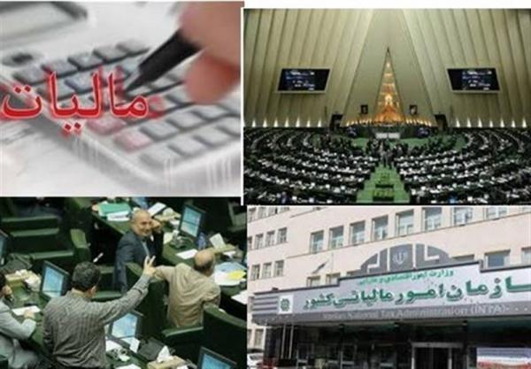 دستورالعمل پرداخت مالیات پزشکان ابلاغ شد+سند