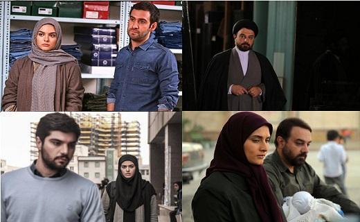 سریال های ماه رمضان,اخبار صدا وسیما,خبرهای صدا وسیما,رادیو و تلویزیون