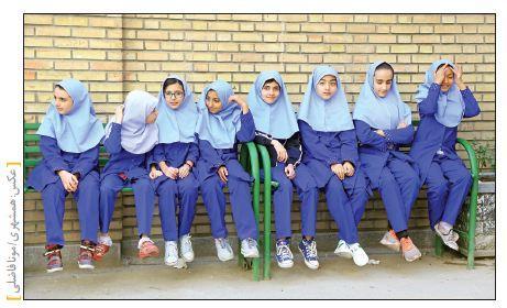 توبیخ شادی در مدارس,نهاد های آموزشی,اخبار آموزش و پرورش,خبرهای آموزش و پرورش