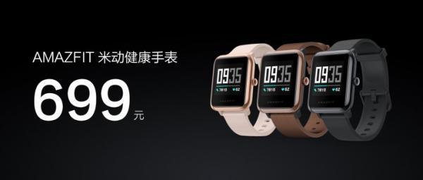 شیائومی Smart Watch 2,اخبار دیجیتال,خبرهای دیجیتال,گجت