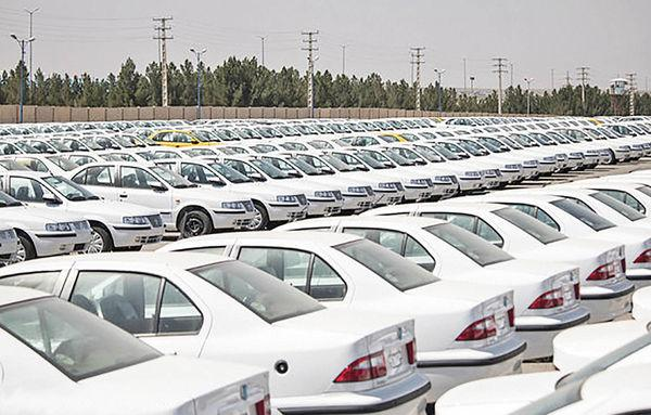 قیمت خودرو,اخبار خودرو,خبرهای خودرو,بازار خودرو
