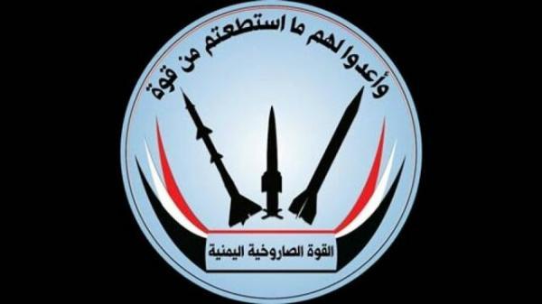 جنبش انصارالله یمن,اخبار سیاسی,خبرهای سیاسی,خاورمیانه