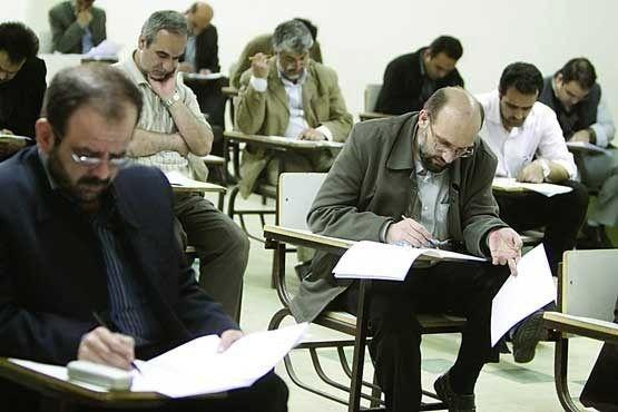 آزمون دکتری تخصصی,نهاد های آموزشی,اخبار آزمون ها و کنکور,خبرهای آزمون ها و کنکور