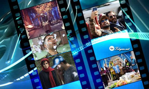 سریالهای نمایش خانگی,اخبار فیلم و سینما,خبرهای فیلم و سینما,شبکه نمایش خانگی
