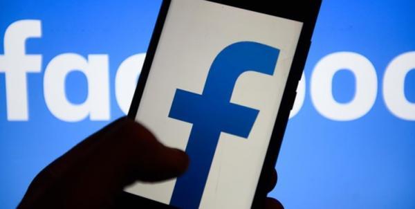 اپلیکیشن فیس بوک,اخبار دیجیتال,خبرهای دیجیتال,شبکه های اجتماعی و اپلیکیشن ها