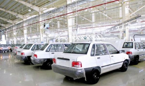 شرکتهای خودروسازی,اخبار خودرو,خبرهای خودرو,بازار خودرو